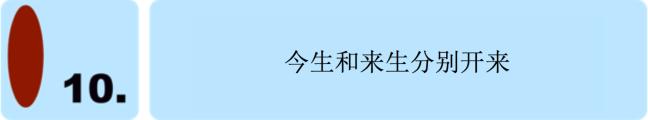 10 jinsheng